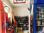 (个人店铺)铁西壮工街勋业一路小区环绕超市出兑转让