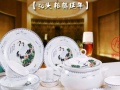 景德镇陶瓷餐具 陶瓷碗、碟餐具套装