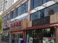 开发区 香江路南侧 营业中 复式两层商铺 183平