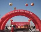 武汉开业庆典皇家礼炮剪彩启动球拱门立柱