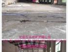 东莞厂房水泥地板翻新