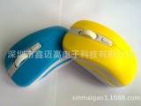 笔记本平板迷你无线鼠标,炫彩数码礼品2.4G鼠标,省电环保鼠标