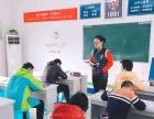 成人/学生/英日韩/小班/一对一,碧沙岗山木培训