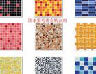 佛山生产马赛克瓷砖用是什么胶?隆力达马赛克背网胶