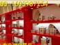 常州宝盈展柜厂定做珠宝展示柜 化妆品柜台货架制作 化妆品展柜