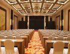 北京城区适合举办年会的酒店 龙爪树宾馆位于东南三环
