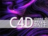 杭州游戲模型設計培訓班,UE4引擎動畫教程