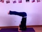 潍坊慧心瑜伽——印度恒河瑜伽品牌,专注瑜伽十年