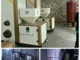 生物颗粒燃料锅炉