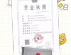 又木红枣黑糖姜茶加盟 淘宝代理 投资金1万元以下