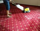 广州地毯清洗公司推荐广州顾天清洁公司广州外墙清洗公司