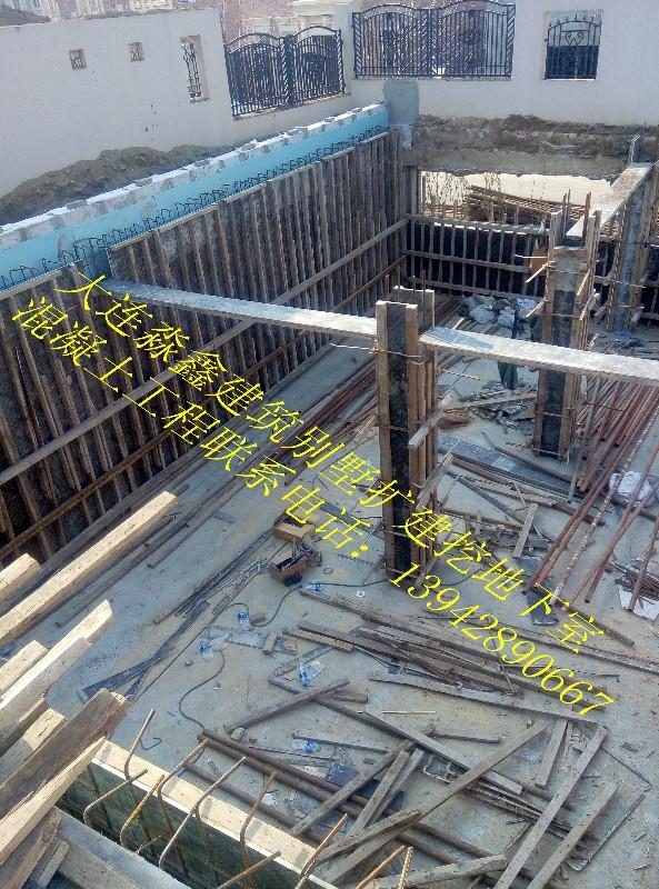 大连阁楼制作别墅改造下挖地下室