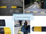 东莞橡胶减速带安装减速线施工