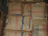 零售批发热熔胶TPU台湾欣顺AS-731哪里有卖