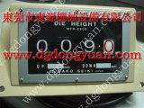 JH21-100A冲压机配件,模垫装置 选专业冲床维修的