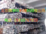 北京锦荣布料辅料回收公司
