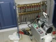 津南八里台地采暖清洗换分水器地暖管漏水检查