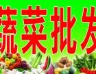 佛山饭堂食堂承包水果肉禽类农副产品批发食材蔬菜配送