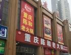 清江润城 大商铺出租320平米