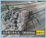 批发花纹铝板 5052合金铝板价格优惠