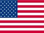 企业注册美国商标的意义