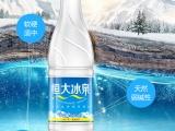 桶装水瓶装水饮料酒水电话订水免费快速配送上门量大从优