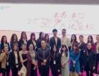 芜湖环球雅思—16年秋季留学教育展圆满落幕
