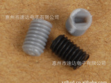 塑胶螺丝 塑胶紧固件 欧规线扣内牙螺丝 小螺丝
