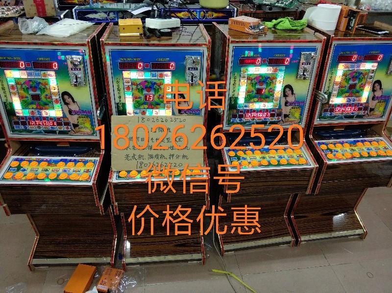 成都游戏机哪里有卖,游戏机一台需要多少钱,游戏机批发价格