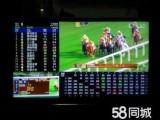 龙岗区安装充值香港有线电视,J2赛马,有线18台跑马直播
