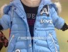 红熊谷童装批发冬装新品上架米尼赛熊,半橡皮童装批发