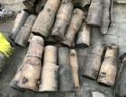 上海汽车配件回收-方向机减震器三元催化高价回收