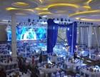 北京朝阳大型年会场地预定千人会场蓝调庄园