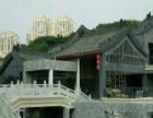 时光贵州九州会馆独栋门面实现您自家有个四合院