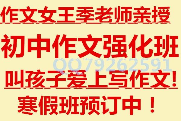 上海松江区女王拼音初高中小升初语文培训班作成语语文语文高中图片