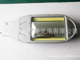 【专利路灯】240W平面光源LED路灯 大功率路灯 防水耐腐路灯