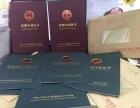 陕西西安(铭一专利商标)+商标注册 专利申请+西安