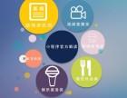 微信小程序开发九致度企业网站制作源码