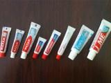 【客房洗漱用品 牙膏 特卖】一次性牙膏