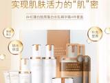 韩国正品AHC 臻白胶原蛋白水乳面霜套盒批发代发
