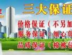 上海诚信搬场公司,居民搬家,空调,拆装家具,搬钢琴
