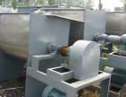 二手1.5立方3立方不锈钢槽型混合机