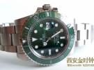 西安同城高仿复刻手表包包一比一找西安金时复刻