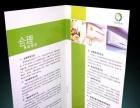 济南专业画册,书刊 宣传册 礼盒手提袋等纸类印刷