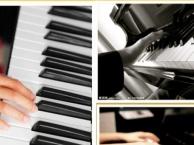 渝北区学电子琴培训班
