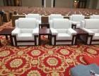 北京租赁商务沙发 会议沙发租赁 演唱会沙发租赁