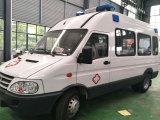兰州体育赛事救护车服务-迈康医疗转运供应