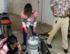 专业家电清洗,搞卫生,沙发清洗,去甲醛,去异味。