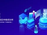 沈阳高新技术企业认定所需材料 沈阳高企认定审核流程
