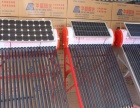 华威阳光发电太阳能 华威阳光发电太阳能诚邀加盟